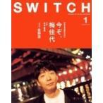 SWITCH Vol.37 No.1 特集 今ぞ、梅佳代 / SWITCH編集部  〔本〕