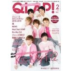 QLAP! (クラップ) 2019年 2月号 / QLAP!編集部  〔雑誌〕