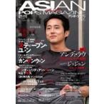 ASIAN POPS MAGAZINE 137号 / ASIAN POPS MAGAZINE編集部  〔雑誌〕
