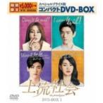 上流社会 スペシャルプライス版コンパクトDVD-BOX1  〔DVD〕
