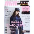 mini (ミニ) 2019年 2月号 / mini編集部  〔雑誌〕