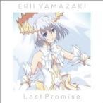 山崎エリイ / Last Promise  〔CD Maxi〕