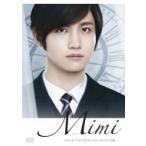Mimi スタンダードDVD BOX スペシャルプライス版  〔DVD〕