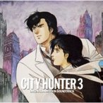 アニメ (Anime) / CITY HUNTER 3 オリジナル・アニメーション・サウンドトラック 国内盤 〔CD〕