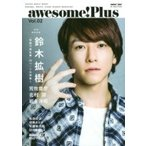 awesome! Plus Vol.02 [シンコー・ミュージック・ムック] / 雑誌  〔ムック〕