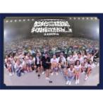 ケツメイシ   /  ケツメイシ LIVE 2018 お義兄さん!! ライナを嫁にくださいm(_ _)m in メットライフドーム (Blu-ray)  〔BL