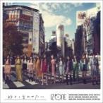 IZ*ONE / �����ȸ��碌���� ���̾���Type A�� (CD+DVD)  ��CD Maxi��