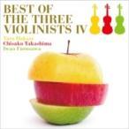 �ղ�����Ϻ / ��������� / ��߷�� / BEST OF THE THREE VIOLINISTS IV ������ ��CD��