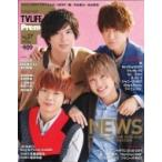 TV LIFE Premium (プレミアム) Vol.27 2019年 3月 1日号 / TV LIFE編集部  〔雑誌〕