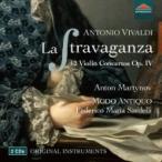 Vivaldi ヴィヴァルディ / 『ラ・ストラヴァガンツァ』 アントン・マルティノフ、フェデリコ・マリア・サル