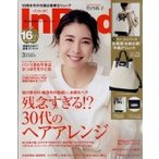 In Red (インレッド) 2019年 3月号 / InRed編集部  〔雑誌〕