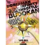 DOBERMAN INFINITY / DOBERMAN INFINITY 2018 DOGG YEAR ��FULLTHROTTLE�� in ������ƻ�� �ڽ�����������ס�(Blu-ray)  ��BLU-RAY DISC��