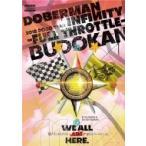 DOBERMAN INFINITY / DOBERMAN INFINITY 2018 DOGG YEAR ��FULLTHROTTLE�� in ������ƻ��  ��DVD��