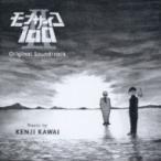 モブサイコ100 / モブサイコ100 II Original Soundtrack 国内盤 〔CD〕