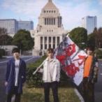 Non Stop Rabbit / 自力本願  〔CD〕