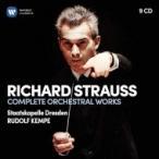 Strauss, R. シュトラウス / 管弦楽作品全集 ルドルフ・ケンペ&シュターツカペレ・ドレスデン(9CD) 輸入盤