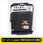 リラックマ×YAK PAK SHOULDER BAG BOOK BLACK ver. / 書籍 〔本〕