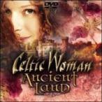 Celtic Woman ����ƥ��å������ޥ� / Ancient Land  ��DVD��