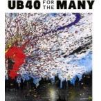 UB40 �桼�ӡ��ե����ƥ� / For The Many  ��LP��