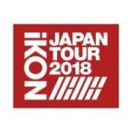iKON / iKON JAPAN TOUR 2018 �ڽ�����������ס� (2Blu-ray+2CD)  ��BLU-RAY DISC��