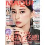 MAQUIA (マキア) 2019年 4月号 / MAQUIA編集部  〔雑誌〕