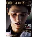 FIGURE SKATERS PLUS vol.2 INROCK (インロック) 2019年 4月号増刊 / 雑誌  〔雑誌〕