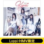 日向坂46 / 《Loppi・HMV限定 生写真3枚セット付》 キュン  【初回仕様限定盤 TYPE-A】(+Blu-ray)  〔CD Maxi〕