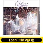日向坂46 Loppi HMV限定 生写真3枚セット付 キュン 初回仕様限定盤 TYPE-B Blu-ray CD Maxi