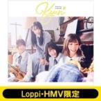 日向坂46 Loppi HMV限定 生写真3枚セット付 キュン 初回仕様限定盤 TYPE-C Blu-ray CD Maxi