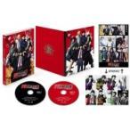 ドラマ「炎の転校生REBORN」DVD BOX(DVD2枚組)  〔DVD〕