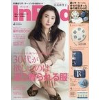 In Red (インレッド) 2019年 4月号 / InRed編集部  〔雑誌〕