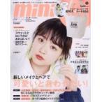 mini (ミニ) 2019年 4月号 / mini編集部  〔雑誌〕