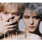 JEJUNG (JYJ) ��������� / Flawless Love ��TYPE A�� (+Blu-ray)  ��CD��