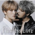 JEJUNG (JYJ) ��������� / Flawless Love ��TYPE B��  ��CD��