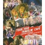 TOUR 1998 TRAVELIN CAFE Blu-ray