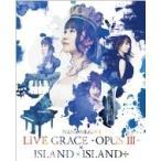 水樹奈々 ミズキナナ / NANA MIZUKI LIVE GRACE -OPUS III-×ISLAND×ISLAND+ (BLu-ray)  〔BLU-RAY DISC〕画像