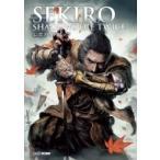 SEKIRO:  SHADOWS DIE TWICE 公式ガイドブック / ファミ通   〔本〕
