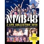 NMB48 / NMB48 3 LIVE COLLECTION 2018 【BD4枚組】  〔BLU-RAY DISC〕画像