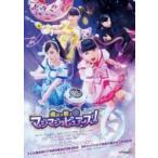 魔法×戦士マジマジョピュアーズ!DVD BOX vol.3【DVD4枚組】  〔DVD〕