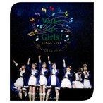 Wake Up, Girls! / Wake Up,  Girls! FINAL LIVE 想い出のパレード  〔BLU-RAY DISC〕