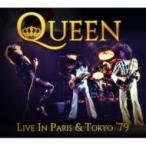 Queen �������� / Live In Paris  &  Tokyo '79 (2CD) ͢���� ��CD��