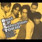 ショッピングSelection TOKIO トキオ / Best E.P Selection of TOKIO  〔CD〕