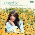 Jeanette (World) ����ͥå� / Spain's Silky:  Voiced Songstress 1967-1983 ͢���� ��CD��