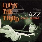 ����ͺ�� / LUPIN THE THIRD ��JAZZ�� ������ ��CD��