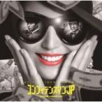 ������ɥȥ�å�(����ȥ�) / �Dz�֥���ե��ǥޥ�JP�ץ��ꥸ�ʥ륵����ɥȥ�å� ������ ��CD��