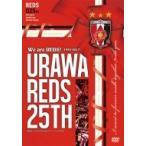 We Are Reds! -1992-2017-urawa Reds 25th 浦和レッズ25周年記念オフィシャルdvd  〔DVD〕