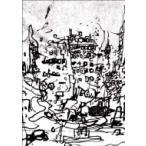 大竹伸朗 ビル景 1978-2019 / 大竹伸朗  〔本〕