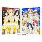 ラブライブ!サンシャイン!!The School Idol Movie Over the Rainbow 特装限定版  〔BLU-RAY DISC〕