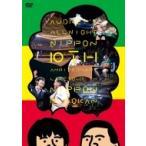 オードリーのオールナイトニッポン 10周年全国ツアー in 日本武道館 〔DVD〕 LFBE008