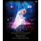 KAMIJO / Dream Live ��Symphony of The Vampire�� KAMIJO with Orchestra �ڽ�����������ס�(BD+2CD)  ��BLU-RAY DISC��